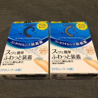 ロートセイヤク(ロート製薬)のロートCキューブ 医薬部外品(日用品/生活雑貨)