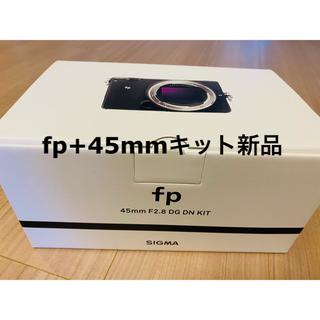 シグマ(SIGMA)の新品sigma fp 45mm F2.8 DG DN Contenporary(デジタル一眼)