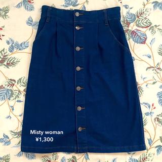 ミスティウーマン(mysty woman)のMisty woman ストレッチデニ厶スカート(ひざ丈スカート)
