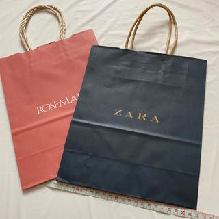 ザラ(ZARA)のザラ ショッパー 2点セット(ショップ袋)