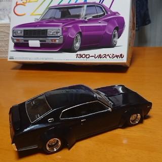 AOSHIMA - アオシマもっとグラチャン1/24プラモデル日産130ローレル完成車🎵