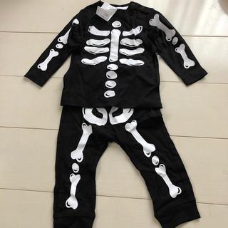 エイチアンドエム(H&M)のH&M ガイコツ ハロウィン 衣装 赤ちゃん 80 新品(衣装)