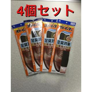 コバヤシセイヤク(小林製薬)の小林製薬 オドイーター 足臭 対策 革風仕立て 抗菌 消臭 4個セット(フットケア)