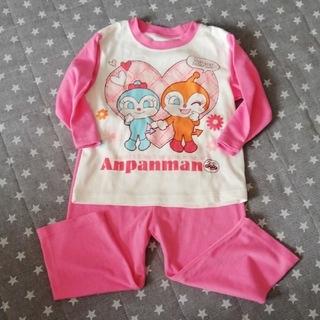 アンパンマン - アンパンマンシリーズ ドキンちゃん&コキンちゃんパジャマ サイズ95
