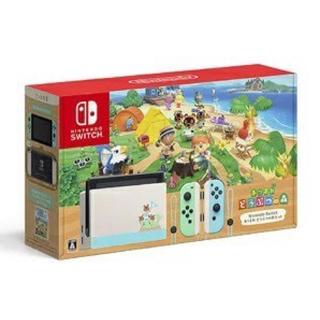 ニンテンドースイッチ(Nintendo Switch)の純正様専用(家庭用ゲーム機本体)