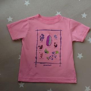 モンベル(mont bell)のmont-bell Tシャツ 100cm(Tシャツ/カットソー)