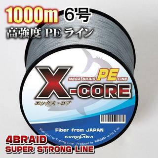 高強度PEラインX-CORE6号70lb・1000m巻き 灰 グレー!(釣り糸/ライン)