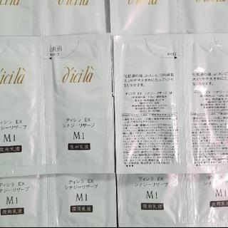 ディシラ(dicila)のディシラEXシナジーリザーブM1夜用乳液30包 ディシラEX (乳液/ミルク)