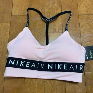 NIKE - NIKE air・ナイキエアー Sサイズ スポーツブラ ヨガウェア ブラトップ