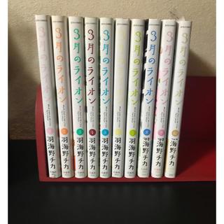 白泉社 - 3月のライオン 全10巻