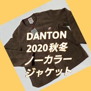 DANTON - 【DANTON 】ダントン ノーカラーフリースジャケット