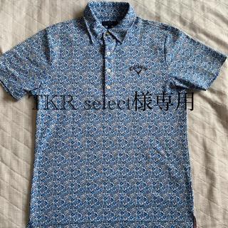 キャロウェイゴルフ(Callaway Golf)のキャロウェイメンズポロシャツ Lサイズ(ポロシャツ)