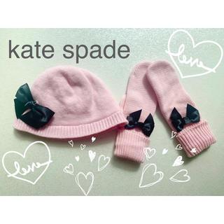 kate spade new york - ♡kate spade♡ニット帽&手袋セット♡4〜6歳用♡