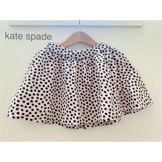 kate spade new york - ♡kate spade♡ピンク✖️黒ドット柄 スカート♡3Y♡
