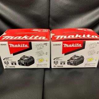 マキタ(Makita)のマキタ バッテリー18V 2個 新品(バッテリー/充電器)