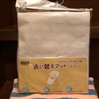 カトージ(KATOJI)のKATOJI 洗い替えマット(ベビーベッド)
