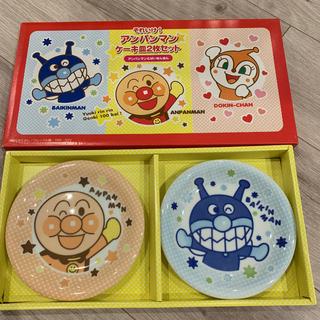 アンパンマン(アンパンマン)のアンパンマン ケーキ皿 2枚セット(食器)