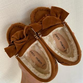 プティマイン(petit main)のpetitmain 靴(ブーツ)
