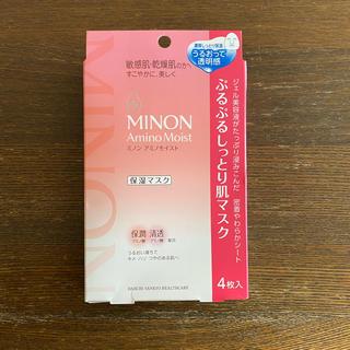 ミノン(MINON)のミノン アミノモイストぷるぷるしっとり肌マスク4枚(パック/フェイスマスク)