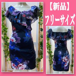 dazzy store - D大人っぽい花柄のミニキャバドレス♪キャバパーティフリーサイズネイビー濃紺