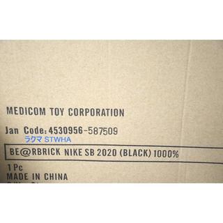 新品 BE@RBRICK NIKE SB 2020 BLACK 1000%(その他)