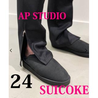 L'Appartement DEUXIEME CLASSE - AP STUDIO 最新作 SUICOKE/スイコック ムートンサボ