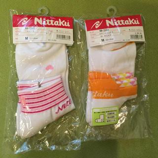 ニッタク(Nittaku)の新品 卓球靴下 2足セット(卓球)