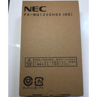 エヌイーシー(NEC)のNEC ルーター PA-WG1200HS4(PC周辺機器)