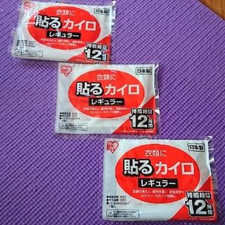 アイリスオーヤマ(アイリスオーヤマ)の貼るカイロレギュラー 3袋組(日用品/生活雑貨)
