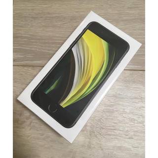 アイフォーン(iPhone)の新品 未開封  SIMフリー iPhone SE2 64G ブラック(スマートフォン本体)