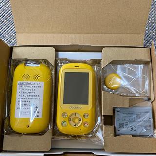 エヌティティドコモ(NTTdocomo)のka-7399さん専用[新品]docomo キッズケータイ(携帯電話本体)
