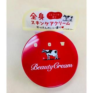 カウブランド(COW)の牛乳石鹸 赤箱 カウブランド スキンケアクリーム ビューティクリーム(ボディクリーム)