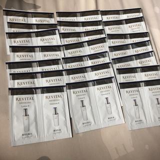 リバイタル(REVITAL)のリバイタル サンプルセット 薬用美白化粧水&乳液 各21包、日中用乳液13包(フェイスクリーム)