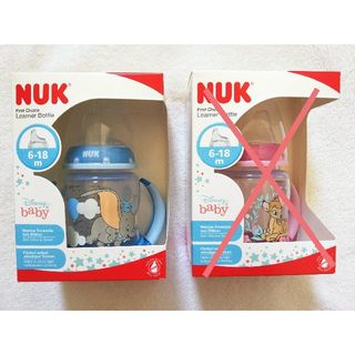 Disney - 【NUK】Disney ラーナーボトル