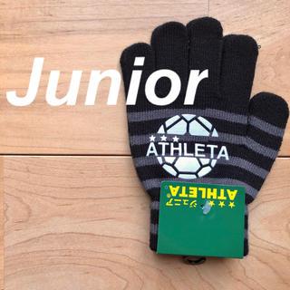 アスレタ(ATHLETA)のATHLETA アスレタジュニアフィールドグローブ05263J子供ニット手袋(ウェア)