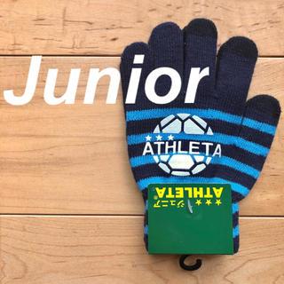 アスレタ(ATHLETA)のATHLETA アスレタジュニアニットグローブ05263J子供ニット手袋ネイビー(その他)