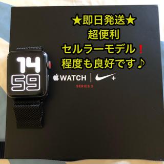 アップルウォッチ(Apple Watch)のApple Watch series3 44mm NIKE+ セルラーモデル(その他)