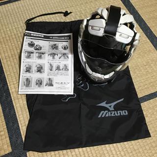 ミズノ(MIZUNO)の[美品】メンホー Ⅶ  Sサイズ  空手  防具(相撲/武道)