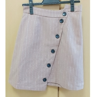 レディアゼル(REDYAZEL)のREDYAZEL ストライプアシメ台形ミニスカート(ミニスカート)