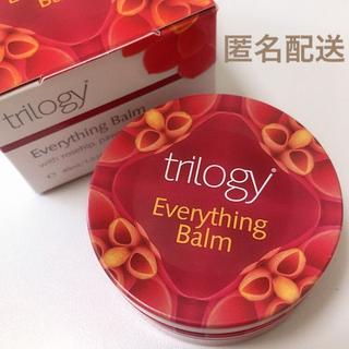 trilogy - 新品  trilogy エブリシング バーム 45ml 新品 【箱無し】2個