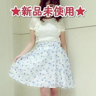 ミーア(MIIA)の【新品未使用】ギンガムチェックフラワーフレアスカート(ひざ丈スカート)