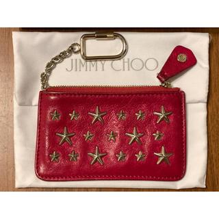 JIMMY CHOO - 【正規】ジミーチュウ Jimmy Choo キーケース コインケース