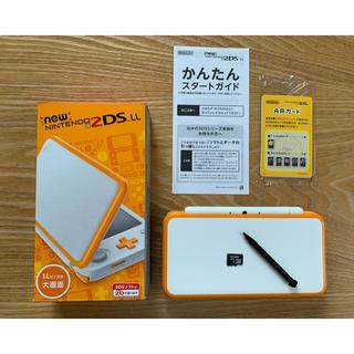 ニンテンドー2DS(ニンテンドー2DS)のニンテンドー2DS LL ホワイト×オレンジ(携帯用ゲーム機本体)