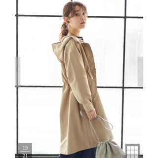 chocol raffine robe - ショコラフィネローブ フード付きコート フリーサイズ ベージュ