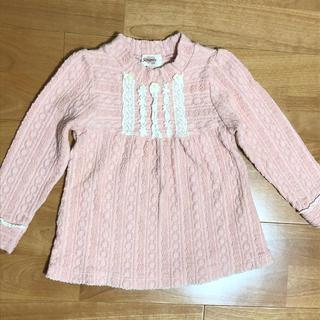 スーリー(Souris)のスーリー 長袖 トップス 100cm(Tシャツ/カットソー)