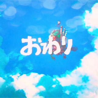 レピピアルマリオ(repipi armario)のgreenmama様専用 ウエストポーチ&リサラーソン セット(ボディバッグ/ウエストポーチ)