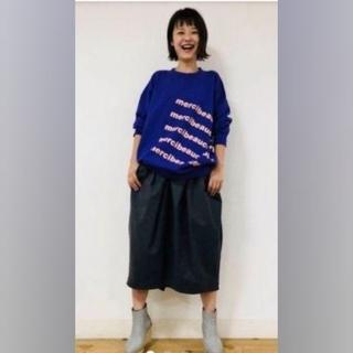 メルシーボークー(mercibeaucoup)の新品★メルシーボークー★ストレッチツイルスカート(ひざ丈スカート)