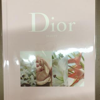 ディオール(Dior)のDior✨雑誌付録新品未開封(その他)