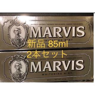 MARVIS - MARVIS ホワイトニングミント 85ml 2本セット