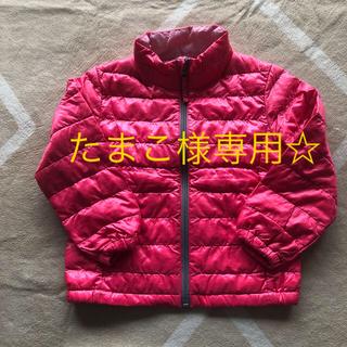 ユニクロ(UNIQLO)のUNIQLO KIDS ピンク色 ウルトラライトダウン 110㎝(ジャケット/上着)